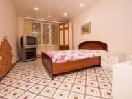 Сдается посуточно 3-комнатная квартира в Тольятти. 0 м кв. Свердлова 68
