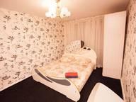 Сдается посуточно 2-комнатная квартира в Тольятти. 46 м кв. улица Фрунзе, дом 25