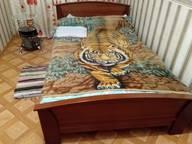 Сдается посуточно 3-комнатная квартира во Владивостоке. 57 м кв. улица Авраменко, 15