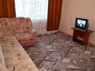 Сдается посуточно 3-комнатная квартира в Барнауле. 75 м кв. улица Малахова, 83