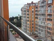 Сдается посуточно 2-комнатная квартира в Ялте. 60 м кв. Дарсан, ул. Загородная 17а