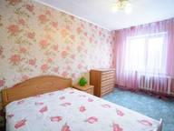 Сдается посуточно 2-комнатная квартира в Новокузнецке. 45 м кв. улица Циолковского, 53