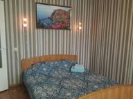 Сдается посуточно 1-комнатная квартира в Томске. 40 м кв. ул. Сергея Лазо, 3а