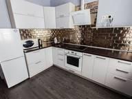 Сдается посуточно 1-комнатная квартира в Обнинске. 0 м кв. улица Курчатова 27/2