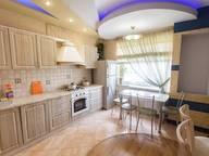 Сдается посуточно 2-комнатная квартира в Обнинске. 0 м кв. улица Курчатова, 72