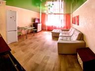 Сдается посуточно 1-комнатная квартира в Тюмени. 20 м кв. улица Николая Семенова 29