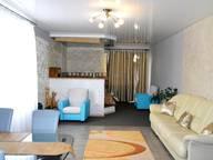Сдается посуточно 1-комнатная квартира в Кобрине. 0 м кв. улица Суворова 11
