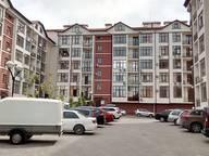 Сдается посуточно 1-комнатная квартира в Геленджике. 0 м кв. улица Туристическая 3Д
