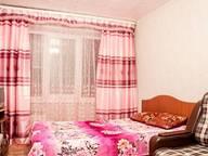 Сдается посуточно 1-комнатная квартира в Кемерове. 16 м кв. проспект Ленина, 128