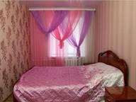Сдается посуточно 2-комнатная квартира в Дзержинске. 50 м кв. Ул. Октябрьская, 46