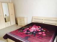 Сдается посуточно 1-комнатная квартира в Яблоновском. 0 м кв. улица Луговая 3