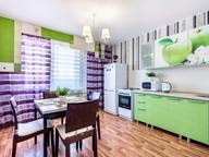 Сдается посуточно 2-комнатная квартира в Краснодаре. 60 м кв. Ул. Черкасская, 60