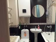 Сдается посуточно 1-комнатная квартира в Томске. 40 м кв. ул. Новосибирская, 43
