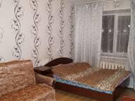 Сдается посуточно 3-комнатная квартира в Рыбинске. 65 м кв. ул. Яна Гуса, 4