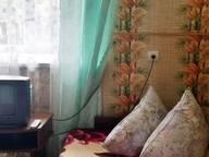 Сдается посуточно коттедж в Бердянске. 0 м кв. Запорожская область,улица Запорожских казаков 56