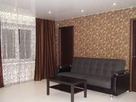 Сдается посуточно 2-комнатная квартира в Рыбинске. 45 м кв. ул. Свободы, 9