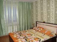 Сдается посуточно 2-комнатная квартира в Барнауле. 52 м кв. Партизанская улица, 136