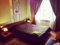 Сдается посуточно 1-комнатная квартира в Москве. 33 м кв. Дмитровское шоссе, 43к1