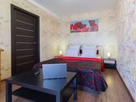 Сдается посуточно 2-комнатная квартира в Красноярске. 54 м кв. улица Карла Маркса, 49