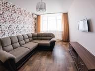 Сдается посуточно 1-комнатная квартира в Оренбурге. 45 м кв. улица Мира 3/1