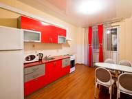 Сдается посуточно 1-комнатная квартира в Краснодаре. 48 м кв. ул. Кубанская Набережная, 64
