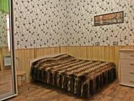 Сдается посуточно 1-комнатная квартира в Ялте. 25 м кв. 29 улица Войкова