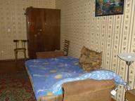 Сдается посуточно 1-комнатная квартира в Кургане. 0 м кв. К-Мяготина 99