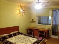 Сдается посуточно 1-комнатная квартира в Москве. 42 м кв. 3-я Филевская 8 корп 2