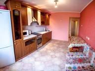 Сдается посуточно 1-комнатная квартира в Тюмени. 42 м кв. улица 50 Лет Октября, 80/1