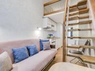 Сдается посуточно 1-комнатная квартира в Санкт-Петербурге. 15 м кв. улица Марата 33