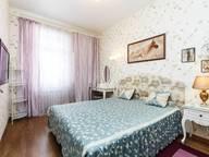 Сдается посуточно 1-комнатная квартира в Казани. 54 м кв. улица Вишневского, 3