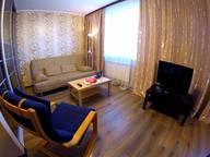 Сдается посуточно 2-комнатная квартира в Железнодорожном. 47 м кв. Автозаводская улица, 3