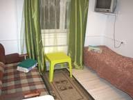Сдается посуточно 1-комнатная квартира в Железнодорожном. 18 м кв. улица Лесопарковая 17