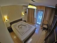 Сдается посуточно 1-комнатная квартира в Ялте. 0 м кв. улица Ломоносова, 21