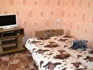 Сдается посуточно 1-комнатная квартира в Шахтах. 32 м кв. ул. Шевченко, 78