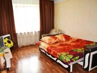 Сдается посуточно 1-комнатная квартира в Шахтах. 35 м кв. пер. Лермонтова д.26