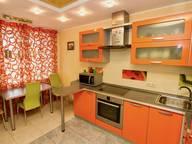 Сдается посуточно 2-комнатная квартира в Саратове. 55 м кв. улица Большая Горная, 243