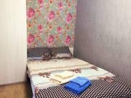 Сдается посуточно 2-комнатная квартира в Ярославле. 37 м кв. улица Республиканская 47к2