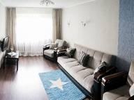 Сдается посуточно 1-комнатная квартира в Электростали. 33 м кв. улица Мира, 28