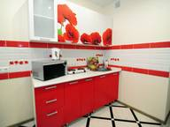 Сдается посуточно 1-комнатная квартира в Раменском. 0 м кв. улица Высоковольтная 22