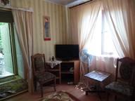 Сдается посуточно коттедж в Севастополе. 30 м кв. ул.Катерная 39