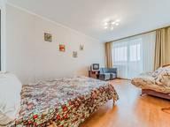 Сдается посуточно 1-комнатная квартира в Санкт-Петербурге. 45 м кв. пр.Юрия Гагарина, д.14, к.6