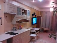Сдается посуточно 1-комнатная квартира в Гаспре. 31 м кв. Маратовская улица, 69б