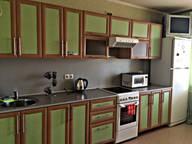 Сдается посуточно 1-комнатная квартира в Благовещенске. 50 м кв. улица Новая 2