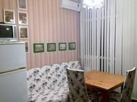 Сдается посуточно 1-комнатная квартира в Геленджике. 50 м кв. улица Грибоедова, 60А
