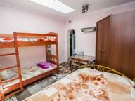 Сдается посуточно 1-комнатная квартира в Гурзуфе. 30 м кв. ул.Пролетарская 7