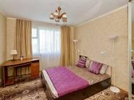 Сдается посуточно 2-комнатная квартира в Москве. 34 м кв. Мячковский бульвар, 8