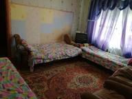 Сдается посуточно 2-комнатная квартира в Смолевичах. 0 м кв. улица Подлесная 2