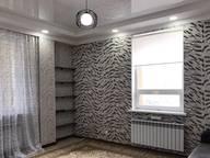 Сдается посуточно 2-комнатная квартира в Астане. 65 м кв. проспект Кабанбай Батыра 58