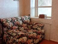 Сдается посуточно 1-комнатная квартира в Туапсе. 25 м кв. улица Коммунистическая, 15